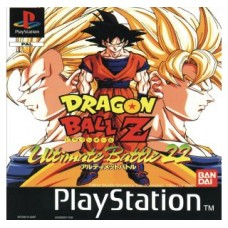Dragon Ball Z Ultimate Battle 22 PSX
